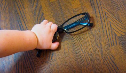 視力回復の方法もある?「仮性近視」について