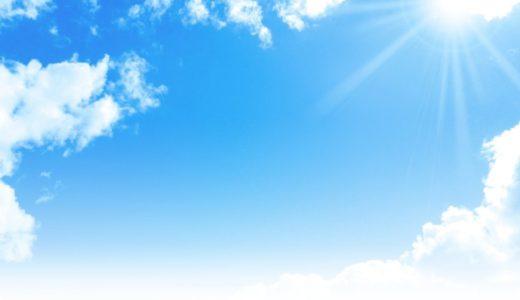 近視の悩みもカンタンすっきり!「眼の日光浴」