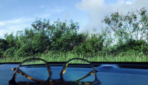 視力回復を目指すなら……まずは心がけたい毎日の「眼」ケア