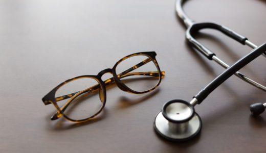 レーシックに続く人気の視力ケア 視力矯正手術「ICL」って?