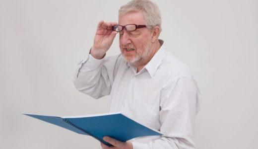 老眼の回復に!視力アップを叶える「手術」一覧