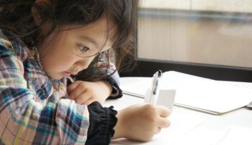 ストレスを取り除いて視力ケア? 子どもを襲う心因性視力障害とは