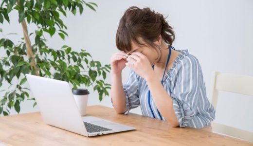 自宅でかんたんにできる視力回復トレーニング!3つの方法